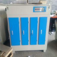 光氧催化废气处理设备厂家-壹哲环保