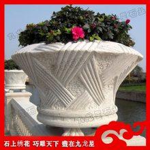 石雕花钵加工生产 各种石材花钵 景观摆件