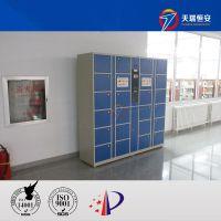 天瑞恒安 TRH-ZSL-128 北京智能柜生产,图书馆电子存包柜