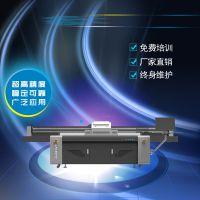 uv平板打印机厂家 游戏机面板打印机多少钱 宏印厂家直销