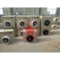 青州瀚洋冬天温室供暖DW-10型工业暖风机、热风机