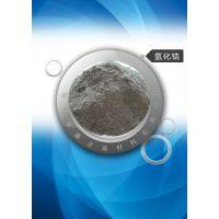 海鑫金属专业生产氢化锆