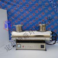 厂家直销订购紫外线消毒器 全国包邮