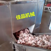 动物油脂冻盘破碎机 饲料厂冻板破碎机 诸城佳品机械