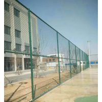 4米高篮球场围网 PVC包塑球场隔离网 现货防护网厂家