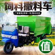 武安市畜牧养殖撒料车 颗粒饲料撒料车 精料均匀出料喂料车