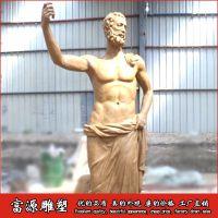 玻璃钢雕塑 欧洲人物雕塑