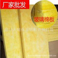 供应 超细玻璃棉 铝箔离心玻璃棉板 隔音离心玻璃棉 欢迎来电