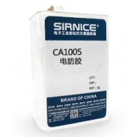 贴片式PCB板,LED显示屏、照明灯具等领域电路板的涂覆胶,施奈仕CA1005