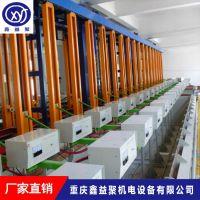 垂直升降生产线_重庆鑫益聚机电设备