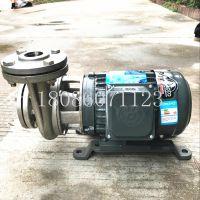 供应YLF65-40食品级专用水泵7.5KW海水输送泵