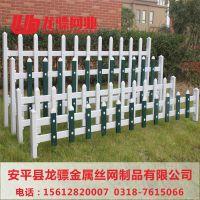 围墙护栏网 学校草坪塑钢围栏 草坪花坛护栏价格