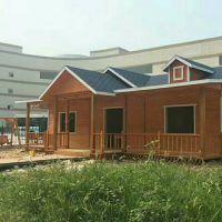 广州市品木家具有限公司