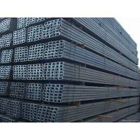 供应欧标槽钢UPN120,S275JR欧标h型钢上海供应