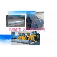 供应 徐州路洁 SD-200 小装 扫地机