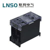 供应联得LnsoIN12BK普通型接线端子