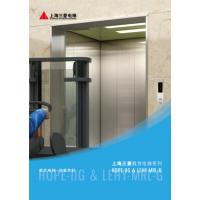 上海三菱电梯HOPE-IIG型载货电梯