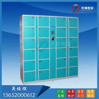 天瑞恒安TRHA-T-24条形码电子智能储物柜,条形码电子储物柜