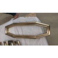 不锈钢镜框边框耐用美观时尚 鼎尚恒业金属厂家定做