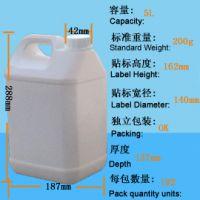通用包装塑料桶内涂PTFE桶耐腐蚀性化工瓶桶子氟化瓶子5L 5000ML