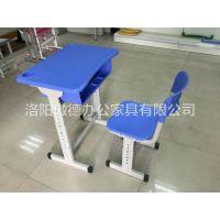 济源学生用的课桌椅 新乡中学生课桌椅批发