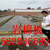 新郑市A级玄武岩岩棉复合板 外墙保温岩棉板价格