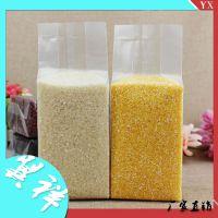 食品真空袋 大米真空袋 透明真空包装袋米砖袋 可定制