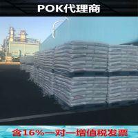 挤出专用PK/韩国晓星聚酮POK-M730A/超低流动性 高耐磨 高抗冲