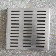 新云 绿化带不锈钢排水格栅 排水沟篦子定制