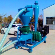 [都用]红豆装卸气力吸粮机 除尘式粉末吸粮机 高扬程玉米气力输送机