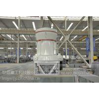 关于磨粉机出口黎明重工磨粉生产线