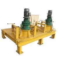 申鑫牌槽钢冷式弯拱机 液压工字钢弯曲机 冷弯成型设备