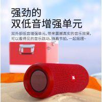 JBL蓝牙音响郑州专卖河南总代理,FLIP4便携无线蓝牙户外防水小音响