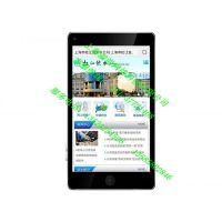 上海企业商家开发微信小程序的优势有哪些?