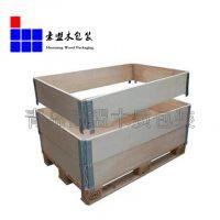 专业定制出口用大型木箱 国内大型木箱 海运木箱 货柜木箱包装箱
