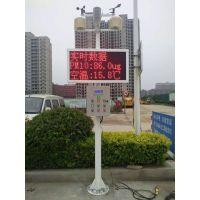 江西建筑工地扬尘检测系统