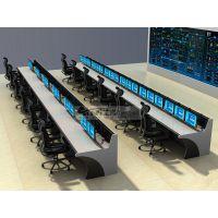 监控调度台 铁路、电力中心控制台