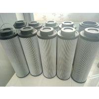 RMHM-P700-40EP保安过滤器滤芯,嘉硕环保厂家