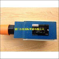 ZDB10VP2-4X 315V力士乐流量控制阀供应商哪家强来找【厦门东乾】