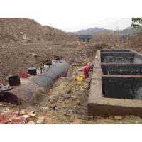 陕西西安污水处理设备品牌节能设备水资源充分利用地埋式一体化污水处理设备-泰源环保