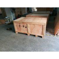 惠州包装木箱,实木木箱,胶合板木箱,价格实惠