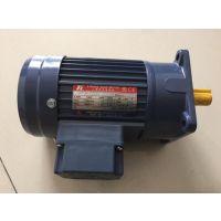 厦门东历电机PF22-0400-10S3B三相异步电动机4级刹车减速电机YS400W-4P