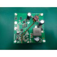 帕沃思无线充电电源模块机器人充电解决方案