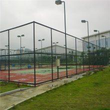 室外篮球场围栏 篮球场围栏高度 球场护栏安装