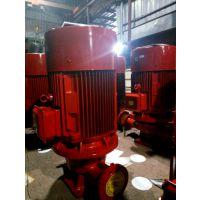 立式离心泵ISG65-315A 喷淋泵 厂家直供
