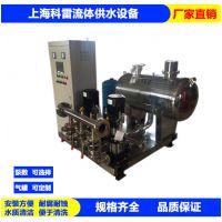 九江无负压供水设备KR-WG-24-(26-77)-2静音 远程控制 供水设备