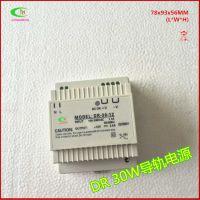 直销工控DR12V2.5A30W导轨电源 工业自动设备12V30W导轨开关电源龙铭
