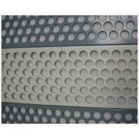 加工定做筛分圆孔网 钣金冲孔板 金属板圆孔网板 冲孔筛分网板