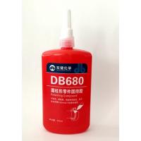 DB680圆柱型固持胶