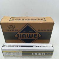 北京金威 R306Fe E8018-B2 铁粉低氢钾型 珠光体耐热钢焊条 焊接材料